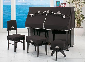 ピアノハーフカバーニット H-UN/BKB006GLC7A8