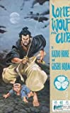 img - for Lone Wolf and Cub #41 book / textbook / text book