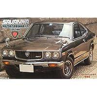 1/24 de pulgada hacia arriba No109 Mazda Savanna GT RX-3 tardía (importación de Japón)