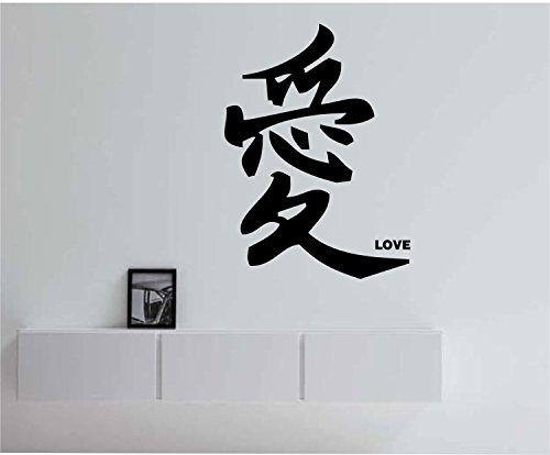 Chinese Decal - Dnven (20