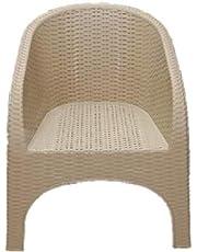 كرسي كينج بيج كبير - الحديقة والكافيتريا والفنادق