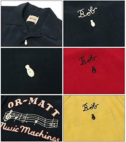 半袖 オープンカラーシャツ ボーリング ボウリング 刺繍 レーヨン SE38344
