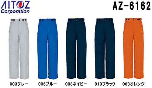 アイトス AZ-6162 防寒パンツ S~5L 光電子 防水 防寒 作業服 B00SCCL00M 5L|006:ブルー 006:ブルー 5L