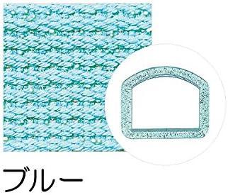 KIYOHARA サンコッコー テープ&Dカンセット ラメ 1セット入り テープ幅25mm×長さ1.5m ブルー レシピのQRコード付き SUN56-413