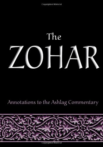 Top 10 best english zohar 2019