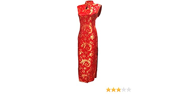 524655f546ad 7Fairy Women's Red Wedding Phoenix Tail Long Chinese Dress Cheongsam
