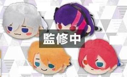 B-project-beating * ambitious-lying plush vol. 1 All 4 kinds set by Sega (Image #1)
