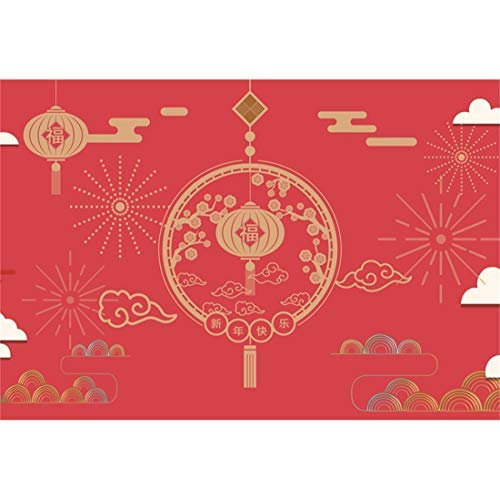 Dinner Knot (Yeele 6x4ft Vinyl Happy New Year Photography Background Spring Festival Chinese Style Fireworks Chinese Knot Red Lantern Photo Backdrop Lucky Party Banner Decor Portrait Shooting Studio Props)