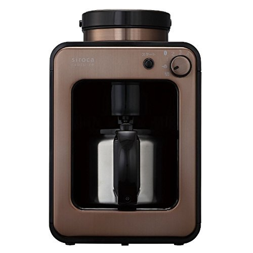 siroca ''crossline'' Full Automatic Coffee Maker SC-A131CB (Copper Brown)【Japan Domestic genuine products】 【Ships from JAPAN】 by siroca