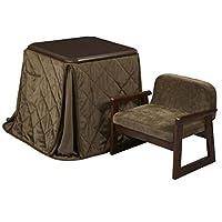 一人用こたつハイタイプ3点セット椅子、掛布団付9429