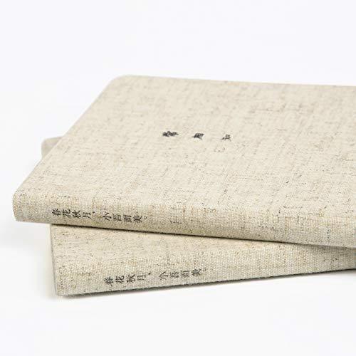 Baumwolle und Leinen kreative      Handbuch Notebook    selbstfüllende Buch Zeitplan Effizienz, planen Buch B07PY1FCKH Technisches Zeichnen Preisrotuktion 9f92ff