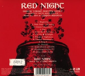 Live at Budokan: Red Night & Black Night Apocalyps