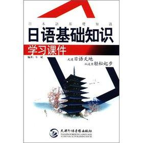 (CD-ROM1) [] ebook