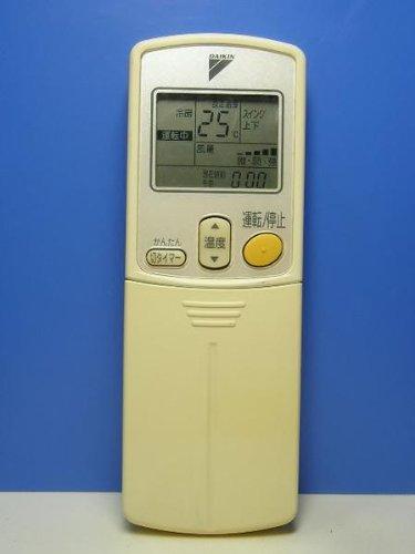 ダイキン エアコンリモコン ARC422A15