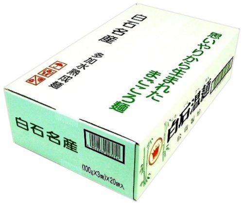 mazda-crown-shiraishi-yutakamen-100gx3-x20-bags