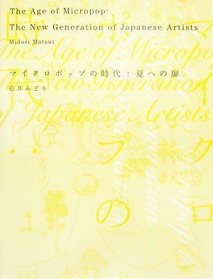 Download The Age of Micropop: The New Generation of Japanese Artists PDF