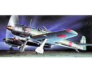 Type Battle - 1/72 C17 iridescent clouds night battle type (japan import)