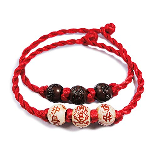 BrightTea Handmade Red String Kabbalah Knotted Red String of Faith Rope Bracelet Good for Prosperity Success Wealth and Love (Packaging 2pcs) ()