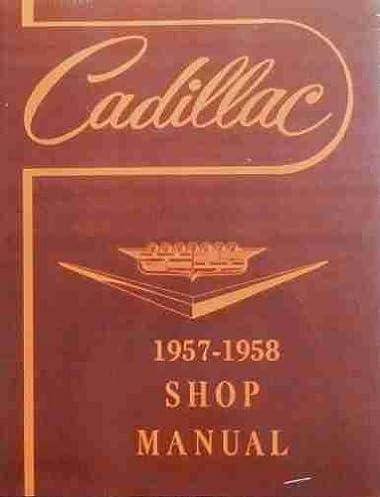 1957 1958 cadillac eldorado brougham repair shop manual supplement rh amazon com