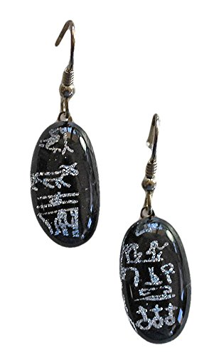 [Jewels of Fire Dichroic Glass Drop Earrings with Silver Hieroglyphic Design on a Black Background] (Dichroic Glass Earrings)