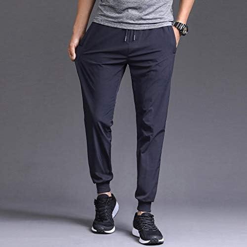 男性の新しいファッション秋カジュアル固体ズボン水田巾着ロングパンツ