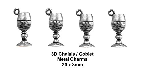 PlanetZia 6pcs 3D Wine Glass / Goblet / Chalice Charms, USA Made For Jewelry Making TVT-2445-1 (Antique Silver)