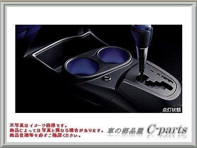 トヨタ(TOYOTA) カップホルダーイルミネーション AQUA アクア 【 NHP10 】 08526-52200 B00T7GUYFY