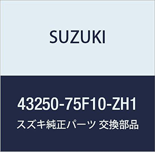 SUZUKI (スズキ) 純正部品 キャップ 品番43250-75F10-ZH1 B01MQJRS4Y