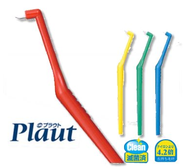 Oral Care Plaut S 24 Count by Oralcare