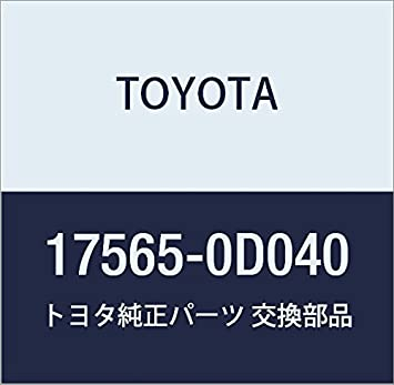 Genuine Toyota 17565-0P031 Exhaust Pipe Support