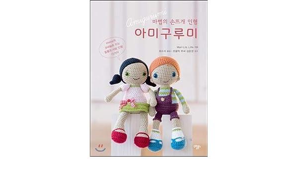 korean wedding dolls | bright happy colors | 350x600