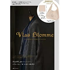 Vlas Blomme 最新号 サムネイル