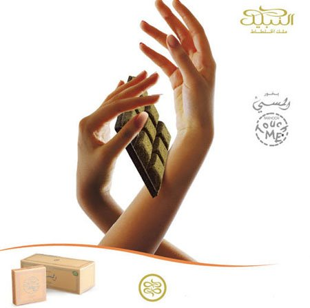 Bakhoor Touch Me Incense (Box of 12) By Nabeel