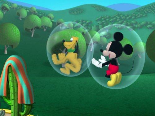 (Pluto's Bubble Bath)