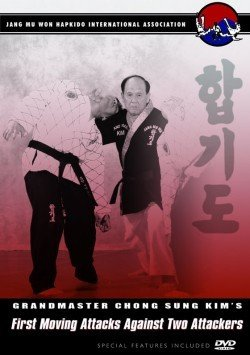 Jang Mu Won Hapkido Instructional DVD; First Moving Attacks Against Two Attackers