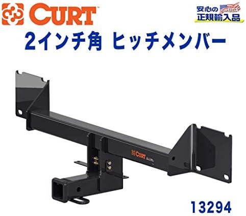 [CURT カート社製 正規代理店]Class3 ヒッチメンバー レシーバーサイズ 2インチ 牽引能力 約3405kg ベンツ GLE350 W166型