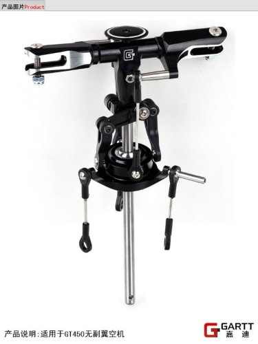 Gartt ®GARTT GT450 Flybarless Rotor Head Assembly (Belt Version) fits Align Trex 450 helicopter