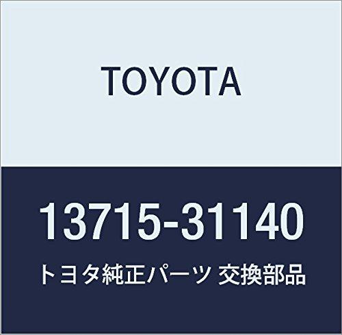 Toyota 13715-31140 Engine Exhaust Valve