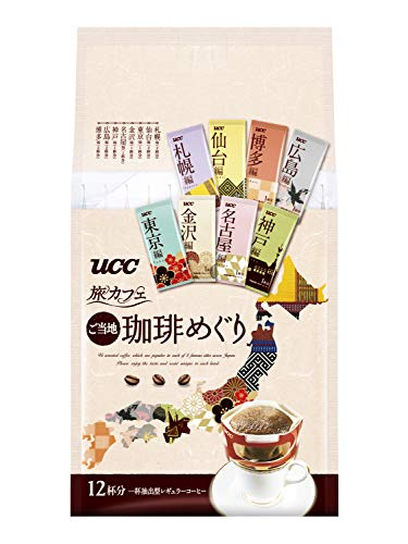 UCC Aroma Rich Selection Single Serve Hand Drip Coffee 12 Count[6taste*2packs] by C&U (Best Japanese Instant Coffee)
