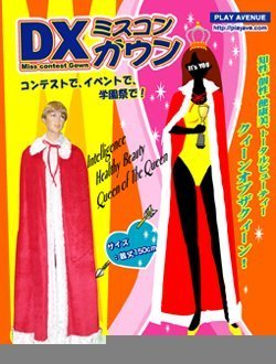 [DX mis-gown (japan import)] (Les Mis Halloween Costumes)