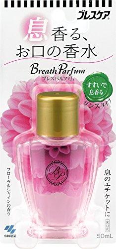 브레스케어 퍼퓸 숨결 향기 입 향수 구강세정제 휴대용 플로랄 샤인의 향기 50ml