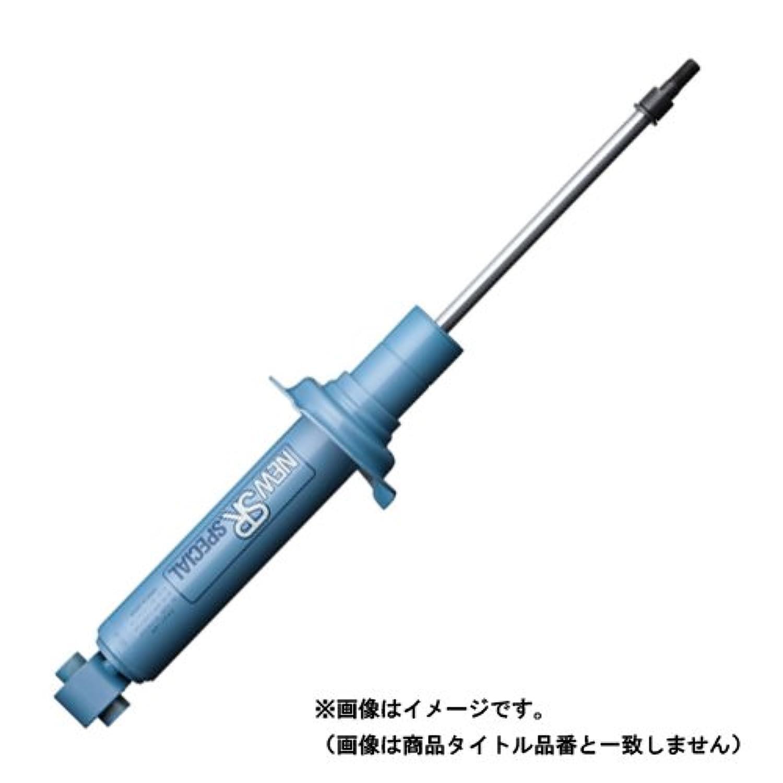 TRD フロントアッパーサポート トヨタ86(ZN6)用48609-ZN600