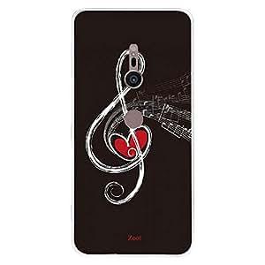SONY XZ2 Love Music