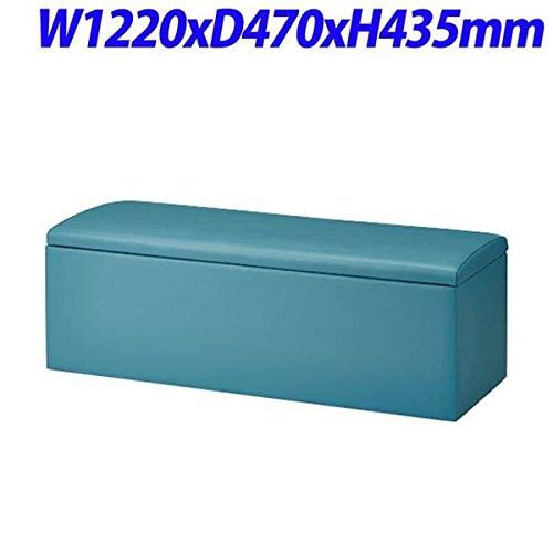 ジョインテックス 収納付きロビーチェア W1220×D470×H435mm ASB-1220 B076D63N2L