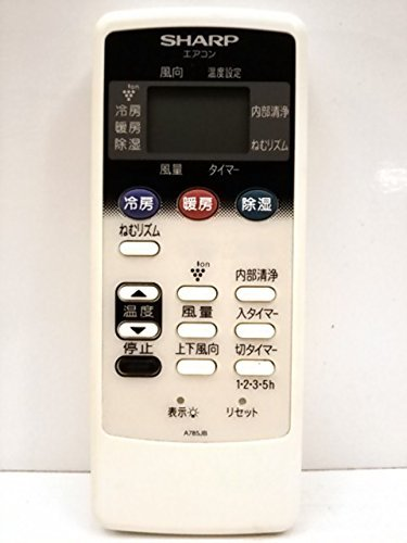 エアコン純正リモコン A785JB (2056380770)