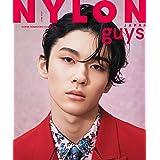 NYLON JAPAN guys 2021年 6月号