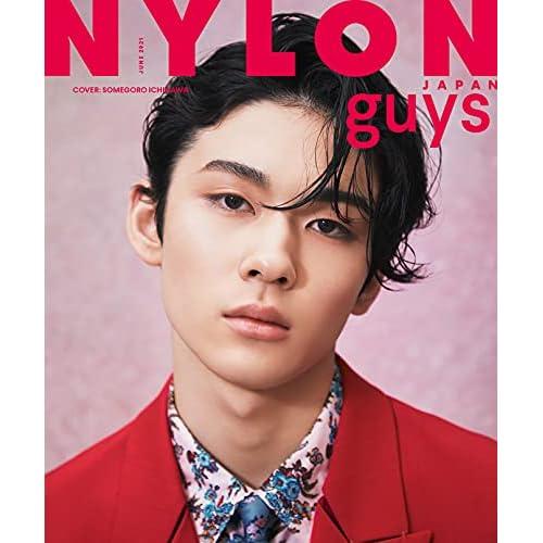 NYLON JAPAN guys 2021年 6月号 表紙画像
