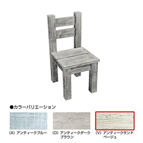 木製プランター台 アンティーク風チェアー アンティークサンドベージュ 1台単位 ガーデンファニチャー B0793R2923