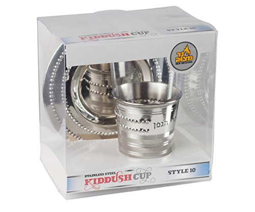 Stainless Steel - Non Tarnish - Kiddush Cup and Tray - For Shabbat and Havdalah - Judaica Shabbos and Holiday Gift - By Ner Mitzvah by Ner Mitzvah (Image #2)