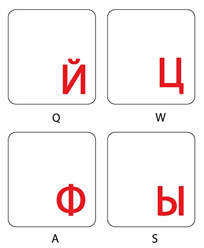 RUSSIAN WITH RED LETTERING KEYBOARD STICKERS TRANSPARENT FOR COMPUTERS LAPTOPS DESKTOP KEYBOARDS